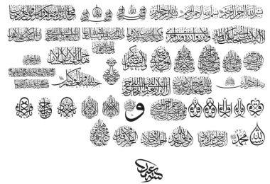 Islamic Calligraphy Art vector
