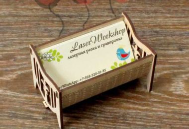 Laser Cut Wooden Business Card Holder