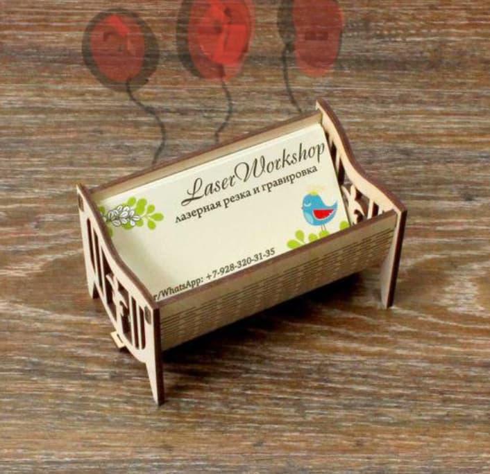 Laser Cut Wooden Business Card Holder